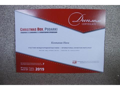 Фотоотчет Christmas Box. Podarki (Весна 2019г)