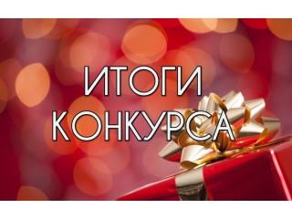 """Итоги конкурса """"Коронавирус. Творим дома"""""""