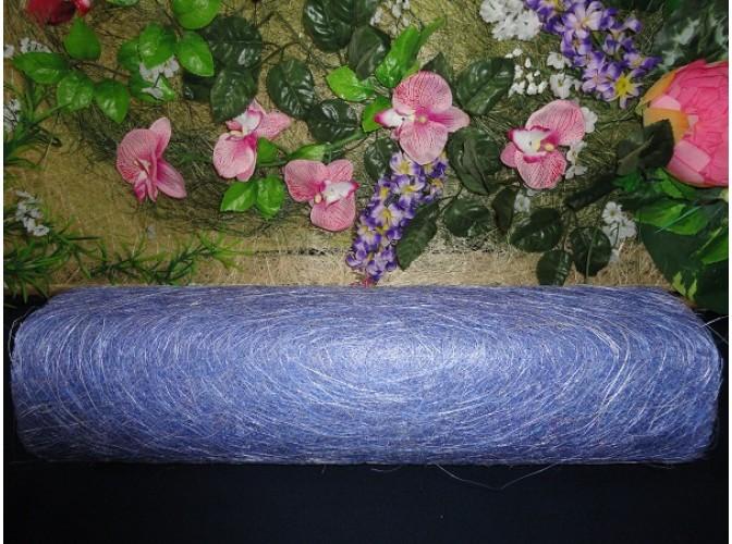 Сизалевое полотно, цвет голубой (1м)