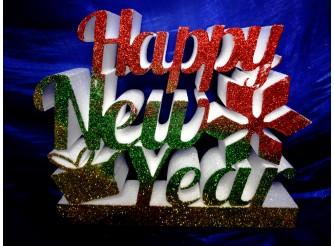 """Декор из пенопласта """"Happy New Year""""/ h30 см (1 комплект)"""
