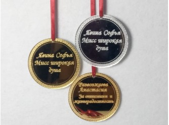 Медаль из зеркального акрила d8см (1шт)