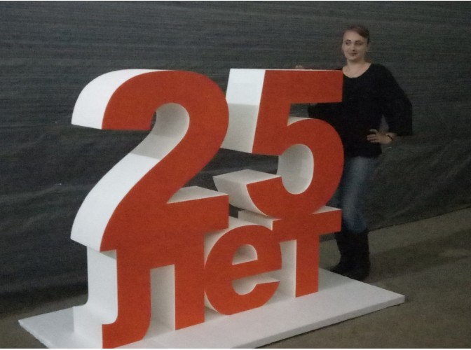 Калькулятор - расчет объемных букв из пенопласта, толщина 40 см