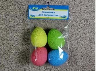 """Декор из пенопласта """"Цветные яйца"""" h5 см (набор 4шт)"""