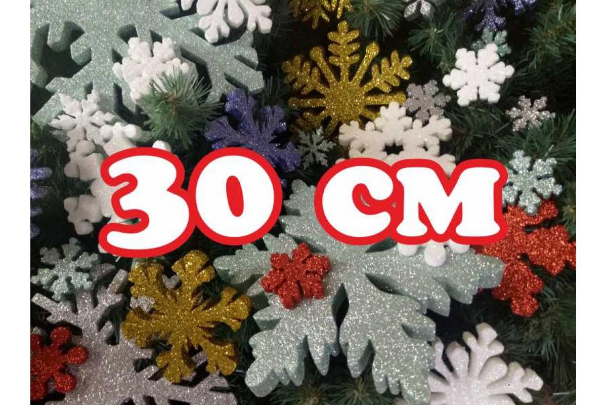 Снежинка блестящая d30 см (1шт)