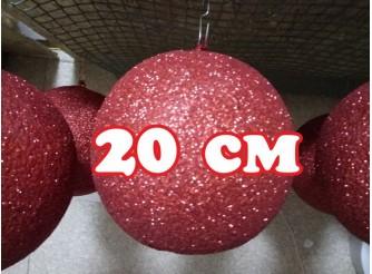 Шар блестящий Ø20 см (1шт)