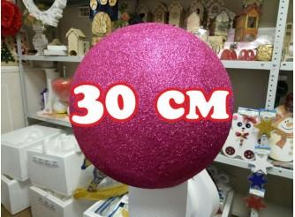 Шар блестящий Ø30 см  (1шт)