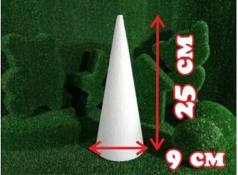 Конус из пенопласта h25, Ø9 (1шт)
