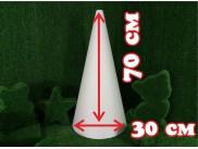 Конус из пенопласта h70, Ø30 (1шт)