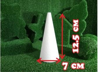 Конус из пенопласта h12,5;  Ø7 (1шт)