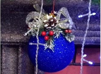 """Новогодний шар с декором """"Элегантный синий"""" Ø12 см (1шт)"""
