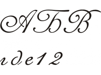 Romana Script *3.70 руб
