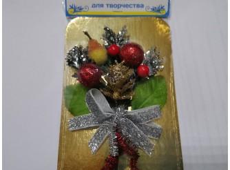 """Букетик новогодний """"Сахарная груша"""" 16см (1шт)"""