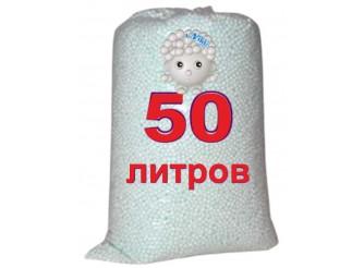 Наполнитель/гранулы пенополистирола/ 50 л  (1 уп )