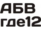 Days *1.80 руб