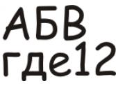 Comic Sans MS <!--  -->