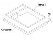 Основание коробки ГР(1шт)