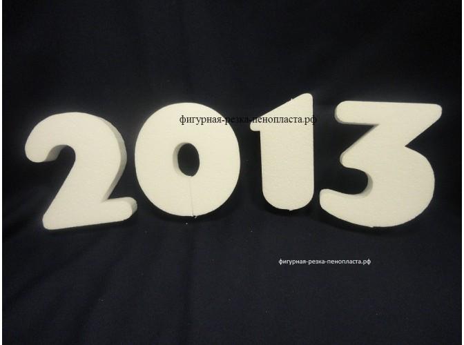 """Наименование года """"2013"""""""