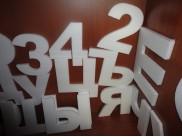 Калькулятор - расчет объемных букв из пенопласта, толщина 2 см