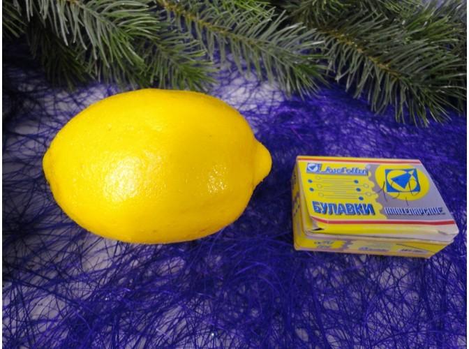 """Муляж """"Лимон"""" крупный (1шт)"""