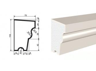 Подоконник П-001 11 х 7,5 x 200 см (1шт)