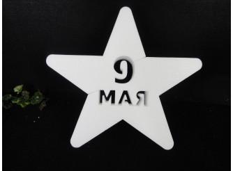 """Заготовка из пенопласта """"Звезда к 9 мая"""" h 30см; w5см(1шт)"""