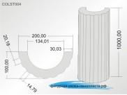 Ствол полуколонны из пенопласта ПКЛ-002 Ø200 мм/1000 мм (1шт)