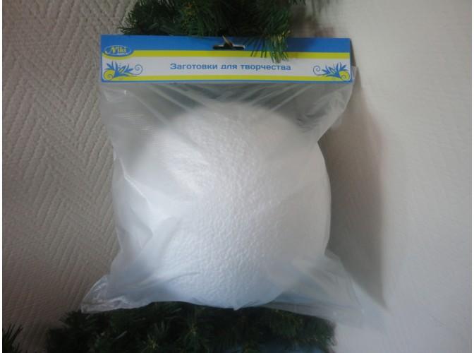 Шар из пенопласта Ø20 см / фактурный (1шт)