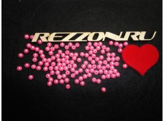 Бусинки 6мм/перламутровые ярко-розовые  (10гр)