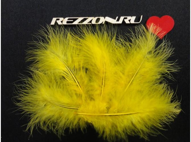 Перья марабу желтые 12-15 см (5шт)