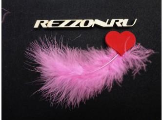 Перья марабу розовые 12-15 см (5шт)