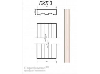 Ствол пилястры ПИЛ-3/ 250х70 мм (1шт)