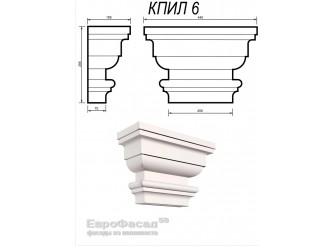 Капитель  пилястры КПИЛ-6 /440 х 295 х165 (1шт)