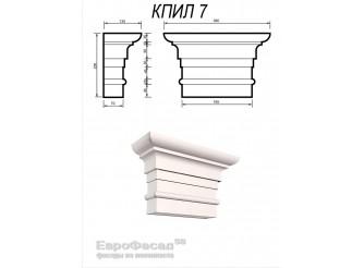Капитель  пилястры КПИЛ-7 /380 х 230 х135 (1шт)