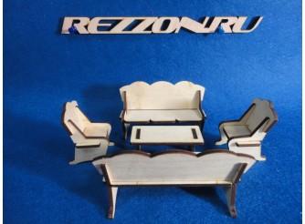 """Комплект мебели """"Обеденная зона"""" (5 предметов)"""