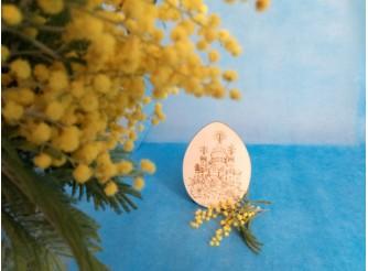 """Яйцо для росписи """"Храм""""/фанера (набор 5 шт)"""