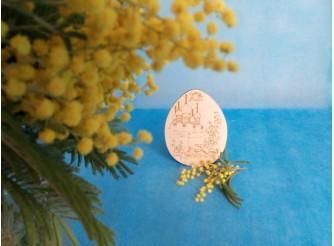 """Яйцо для росписи """"Собор и верба""""/фанера (набор 5 шт)"""