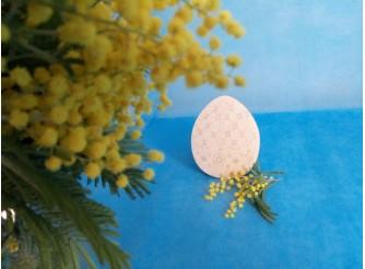 """Яйцо для росписи """"Царский узор""""/фанера (набор 5 шт)"""