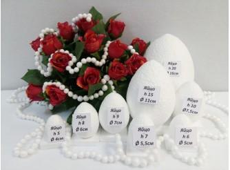 Яйцо из пенопласта - заготовка h5 см (1шт)
