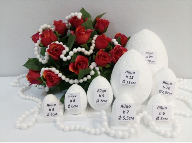 Яйцо из пенопласта - заготовка h7см (1шт)