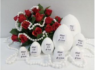 Яйцо из пенопласта - заготовка h9см (1шт)
