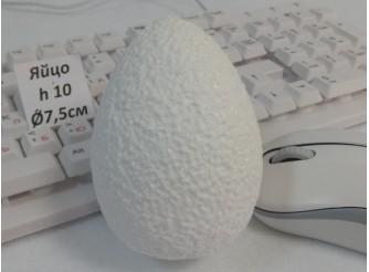 Яйцо из пенопласта - заготовка h10 см (1шт)