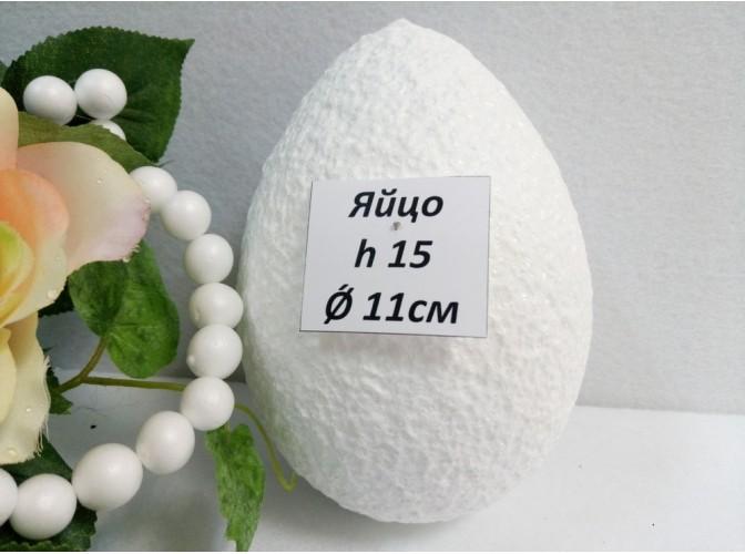 Яйцо из пенопласта - заготовка h15 см (1шт)