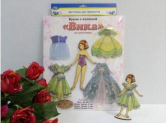 """Кукла """"Вика"""" с одеждой (1 комплект)"""