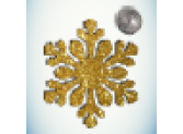Снежинка золото/бусинка серебро