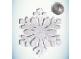 Снежинка белая/бусинка серебро