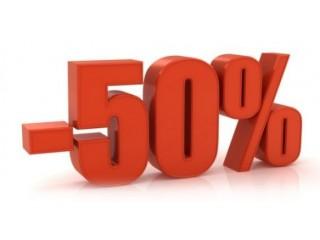 Только сегодня! Скидка 50% !