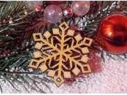 "Снежинка/дерево ""Новогодний узор"" d3см (набор 12шт)"