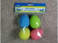 """Декор из пенопласта """"Цветные яйца"""" h7 см (набор 4шт)"""