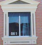 Окна в комплекте