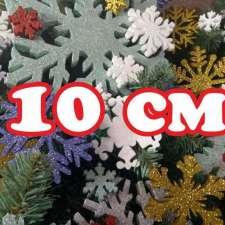 Снежинка блестящая d10 см (1шт)